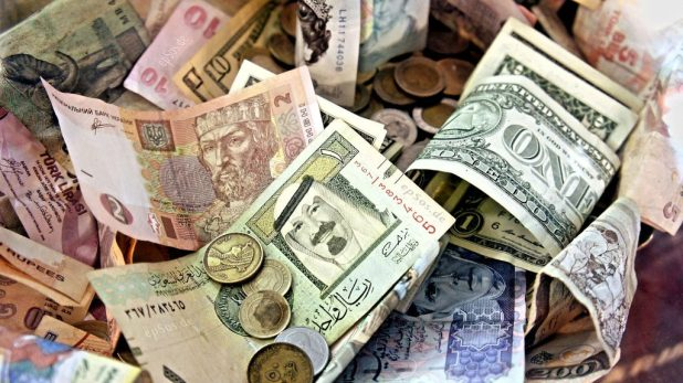 اسعار العملات اليوم الاربعاء 10-01-2018