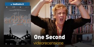 one second sito