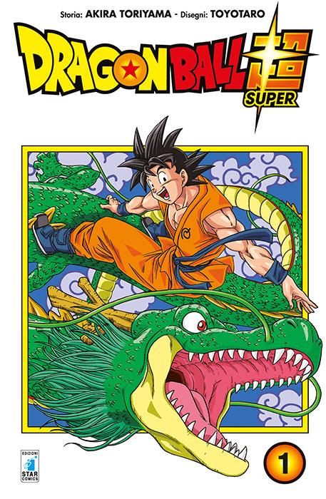 Dragon Ball Super 1, copertina di Toyotaro