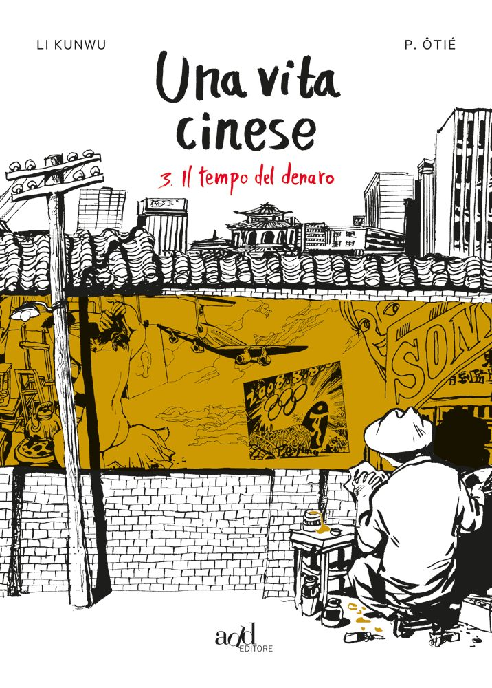 Una vita cinese vol. 3: Il tempo del denaro, copertina di Li Kunwu