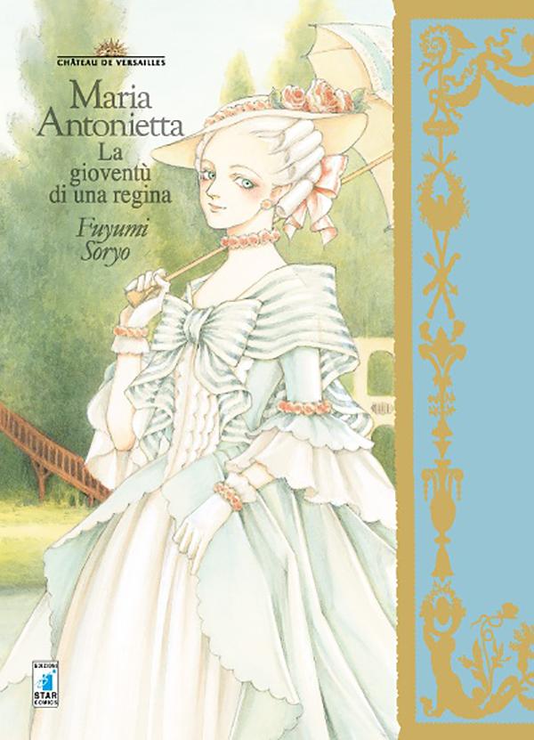 Maria Antonietta – La gioventù di una regina, copertina, illustrazione di Fuyumi Soryo