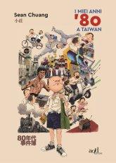 I miei anni '80 a Taiwan, copertina di Sean Chuang