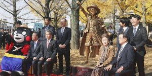 Statua Rufy Kumamoto