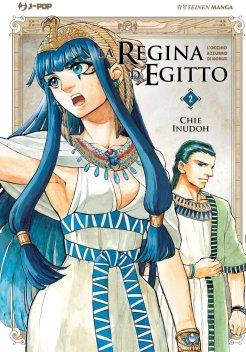 La regina d'Egitto 2, copertina di Chie Inudo