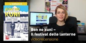 Bon no kuni - Il festival delle lanterne, la videorecensione