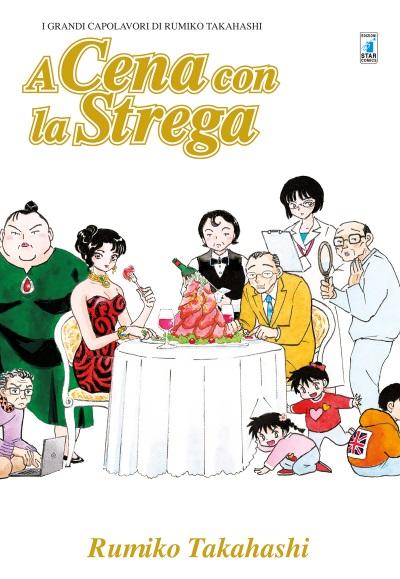 A cena con la strega, copertina di Rumiko Takahashi
