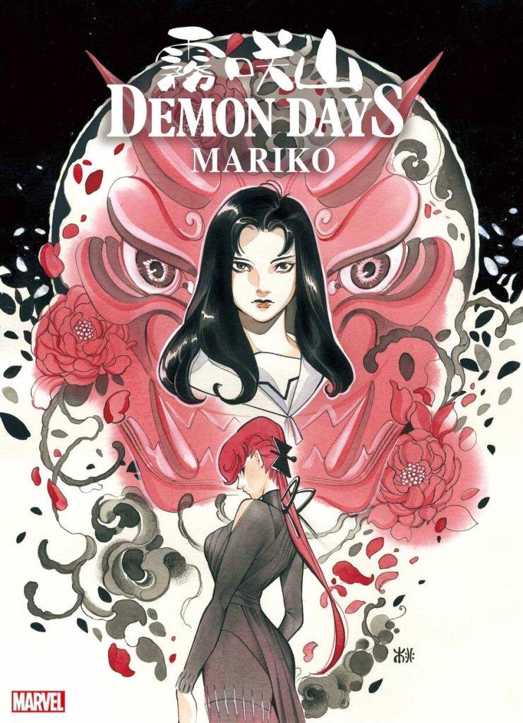 Demon Days: Mariko, copertina di Peach Momoko