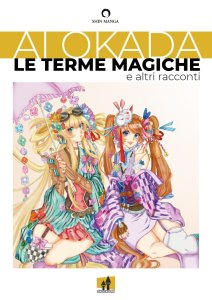 Le terme magiche, copertina di Ai Okada