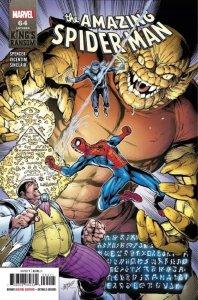 Amazing Spider-Man #64, copertina di Mark Bagley