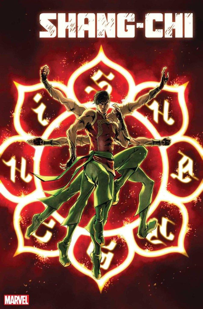 Shang-Chi #1, variant cover di Superlog