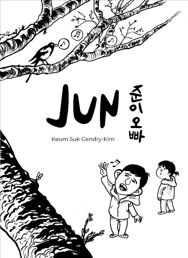 Jun, copertina di Keum Suk Gendry-Kim