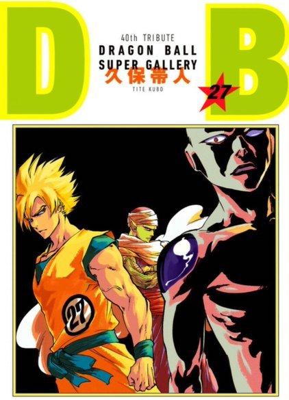 Dragon Ball di Tite Kubo