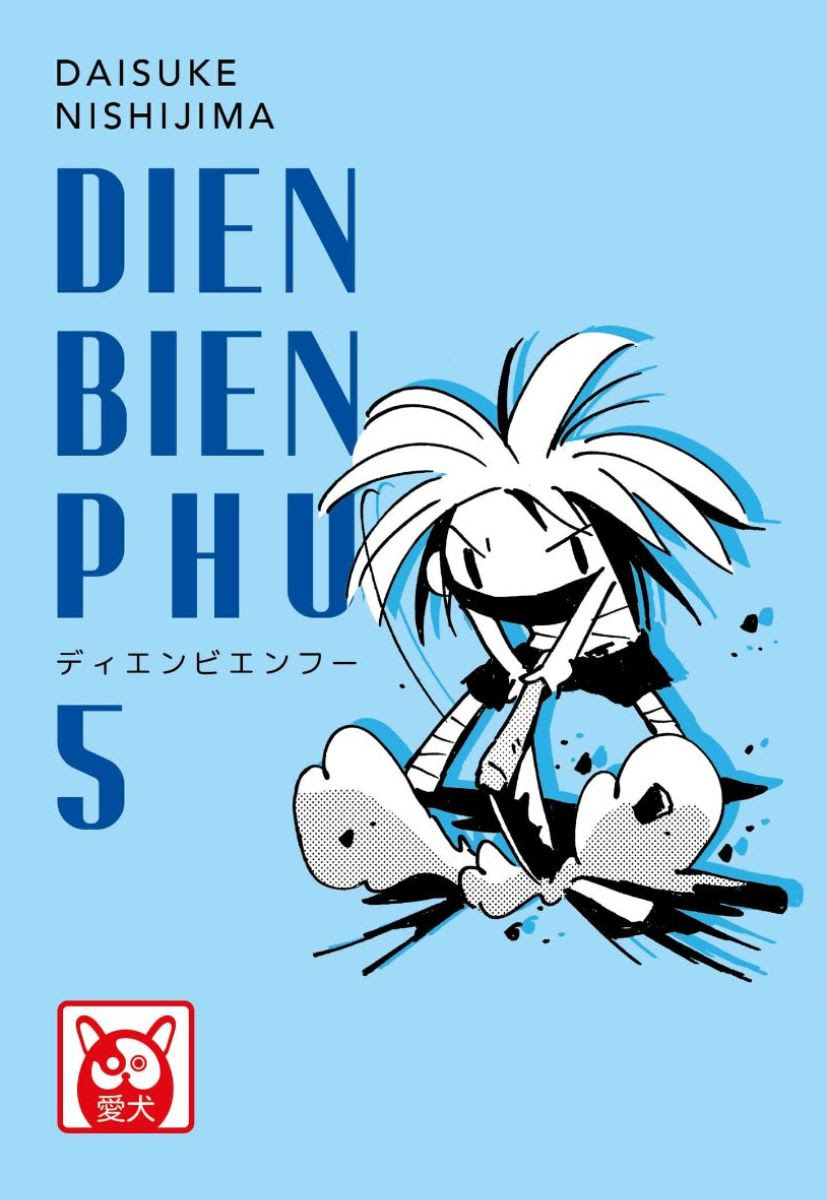 Dien Bien Phu 5, copertina di Daisuke Nishijima