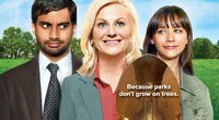 parks and recreation bannerino