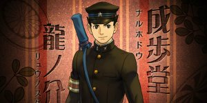The Great Ace Attorney banner