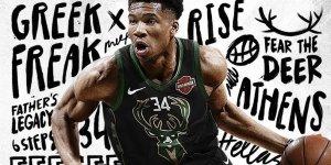 NBA 2K19 Giannis Antetokounmpo banner