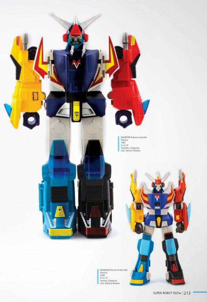 Super Robot Files 1, Baxinger