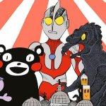 Be Comics! 2019: le novità e le mostre, Tetsuya Tsutsui tra gli ospiti