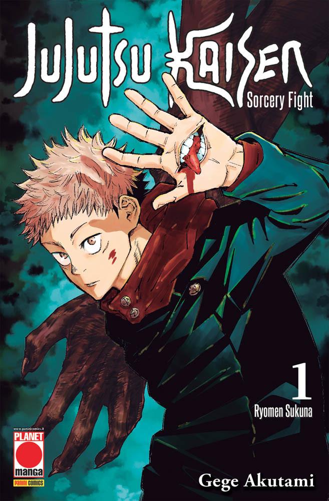 Jujutsu Kaisen – Sorcery Fight 1, copertina di Gege Akutami