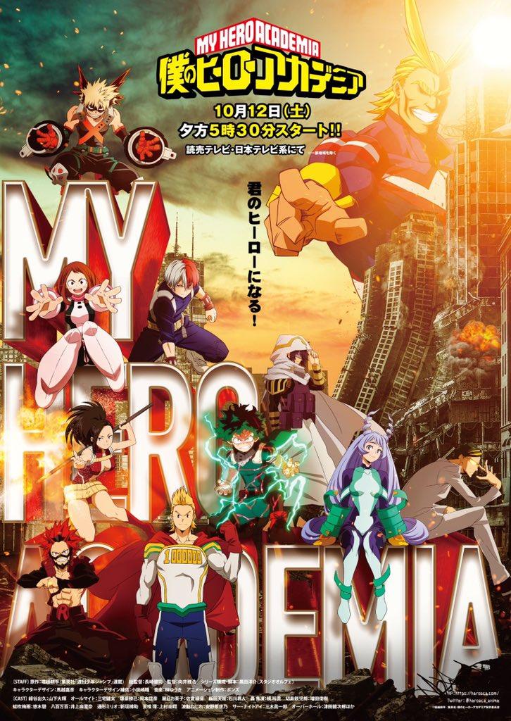 My Hero Academia, locandina anime