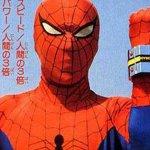 Spider-Man: Un Nuovo Universo, ecco il breve cammeo dello Spider-Man giapponese