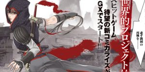 Assassin's Creed: China