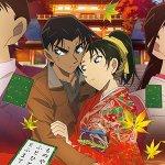 Detective Conan: annunciata la fine del manga The Crimson Love Letter