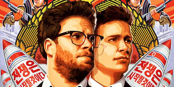 La Sony potrebbe tagliare una scena di The Interview su Kim Jong Un