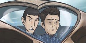 Star Trek Beyond: ecco come sarebbe dovuto finire il film di Justin Lin