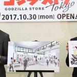 Godzilla: in arrivo a Tokyo il primo negozio ufficiale dedicato al kaijū più famoso del cinema