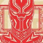Black Panther: un nuovo poster del cinecomic celebra il Capodanno Cinese
