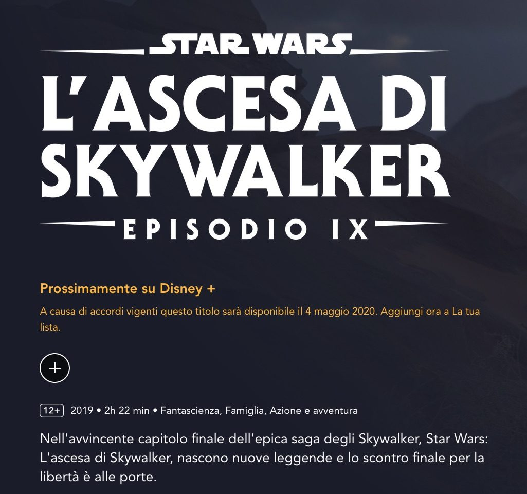 star wars ascesa di skywalker disney plus
