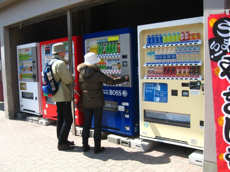 vending-machine-japao