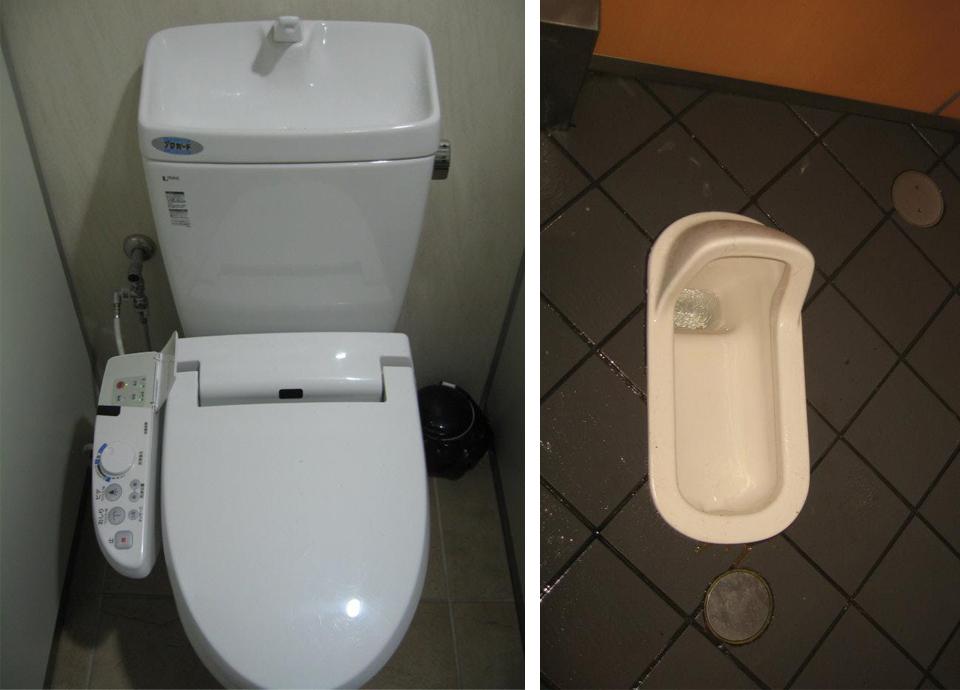 banheiro japao