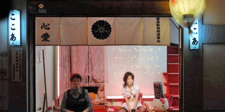 Tobita Shinchi Osaka