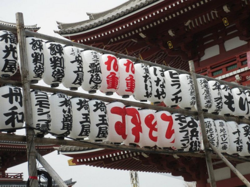 Tokyo_sensoji asakusa