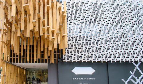 sp sem mesmice_japan-house-sao-paulo-01-752x440