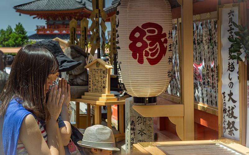 Cultura japonesa, kansha