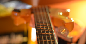 Bass_Perspective_580_300