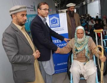 Bagh Al-Khidmat Foundation news
