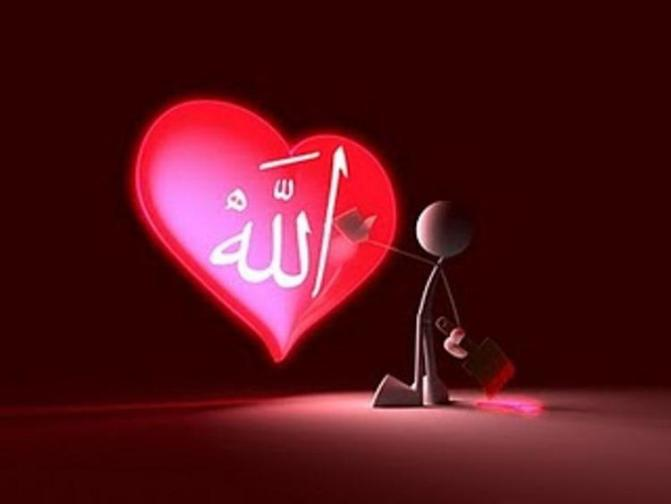 Fadhilah Surat Al-Ikhlas