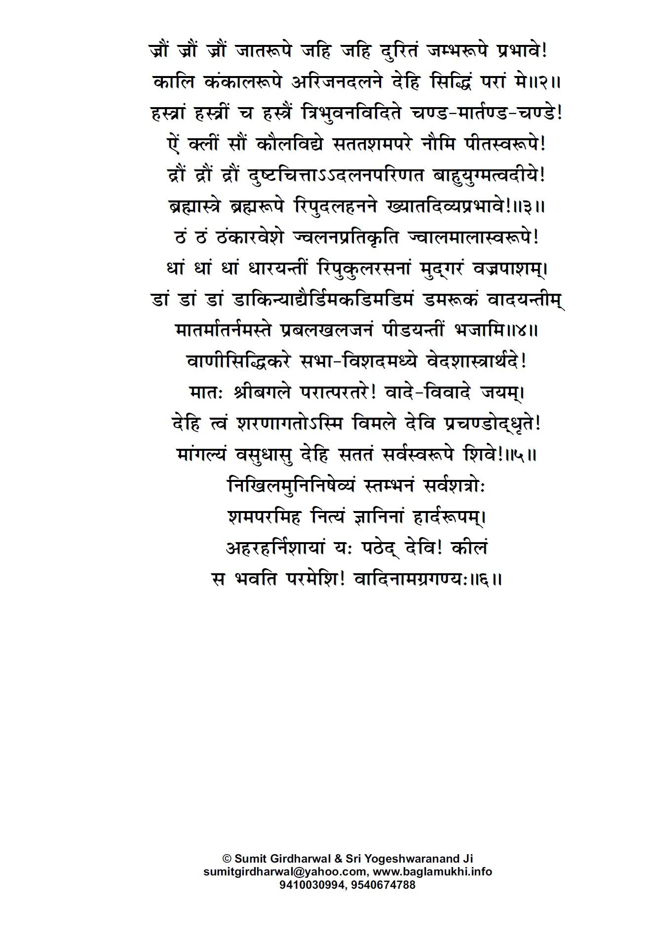 learn reiki in hindi language pdf