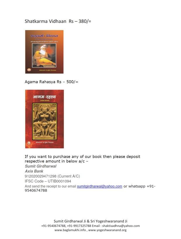 Baglamukhi-Utkilan-Utkeelan-Mantra-Keelak-Stotra-Hindi-Sanskrit-Pdf-Image-www.baglamukhi.info-Part5