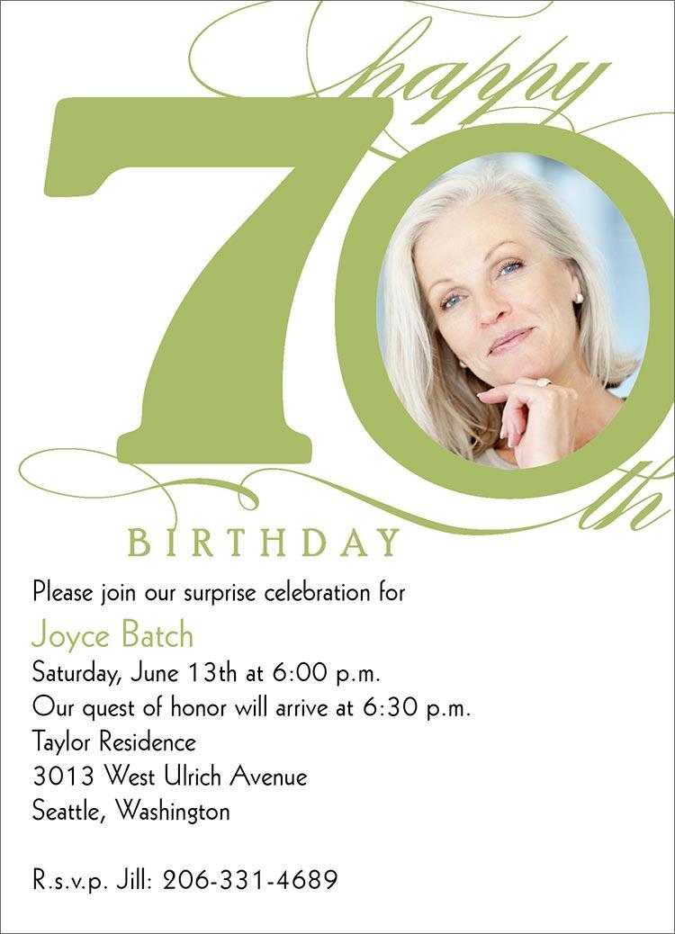 70th birthday invitation designs free
