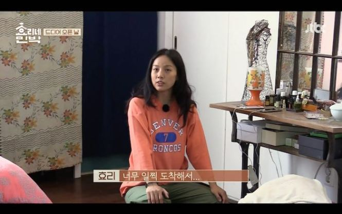 Hyori's Bed and Breakfast Recap: Episode 1 • Drama Milk ...