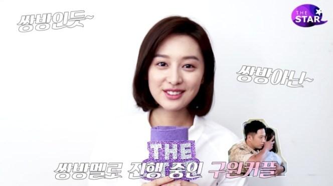 Kim Ji-won The Star Interview