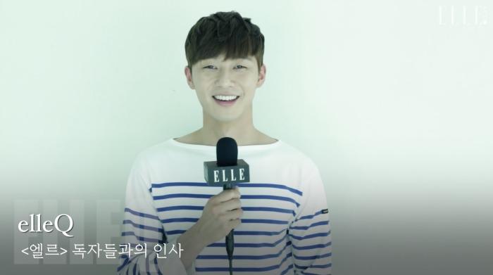 Park Seo Joon Elle 2014