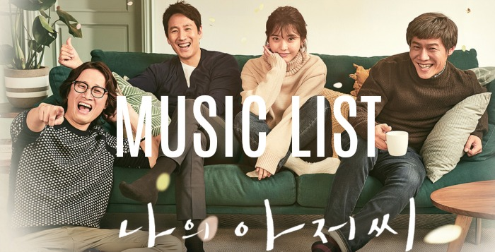 Original Soundtrack and background music for the Korean Drama My Mister / My Ajusshi starring Lee Ji-Eun and Lee Sun-Kyun.