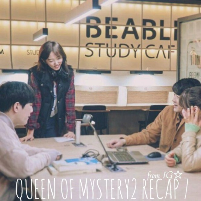Live Recap for episode 7 of the Kdrama Queen on Mystery Season 2 starring Choi Kang Hee and Kwang Sang Woo