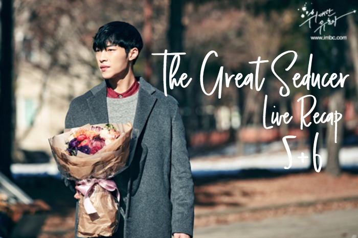 Live Recap for the Korean Drama The Great Seducer, episode 3 and 4.